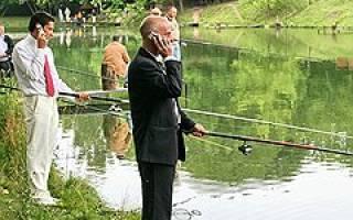Клуб рыбоводов и рыболовов